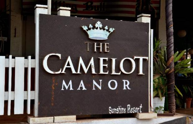 фото The Camelot Manor Baga изображение №18