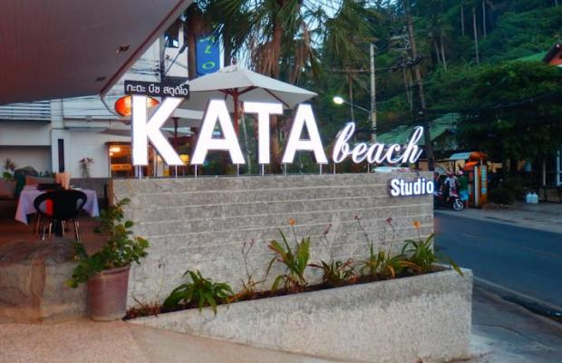 фото отеля Kata Beach Studio Apartment изображение №17