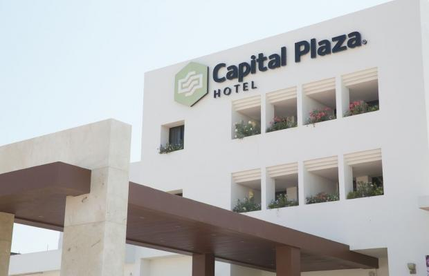 фото Capital Plaza Hotel (ex. Holiday Inn Chetumal) изображение №34