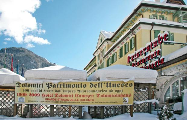 фото Schloss Hotel & Club Dolomiti Historic изображение №38
