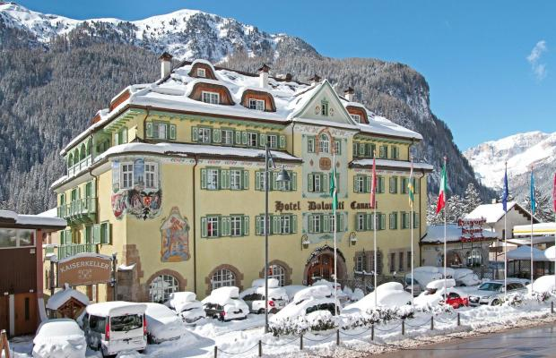 фотографии отеля Schloss Hotel & Club Dolomiti Historic изображение №35