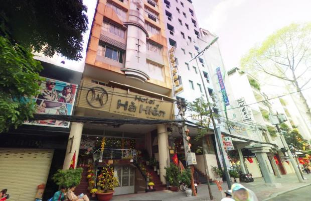 фото отеля Ha Hien Hotel изображение №1