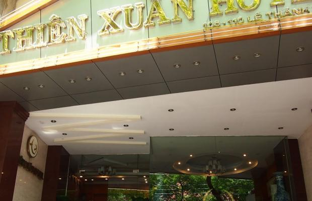 фото Thien Xuan Hotel изображение №6