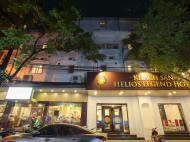 Helios Legend Hotel (ех. Mai Hotel Hanoi), 3*