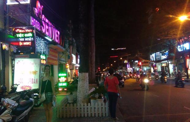 фото отеля Sen Viet Hotel изображение №5