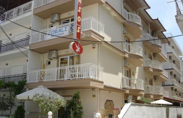 фото отеля Villa Pigasos изображение №1