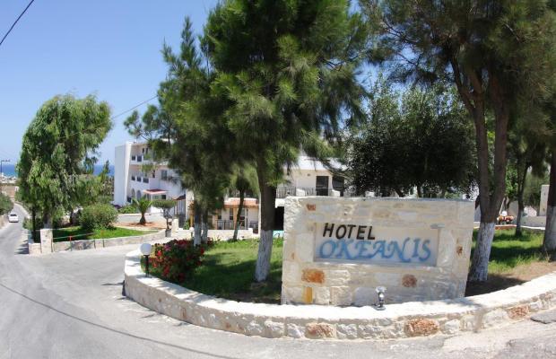 фото отеля Oceanis изображение №1