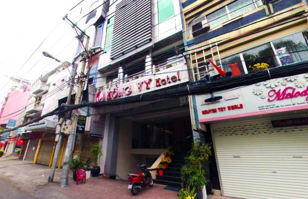 фото отеля Hong Vy 1 Hotel изображение №1