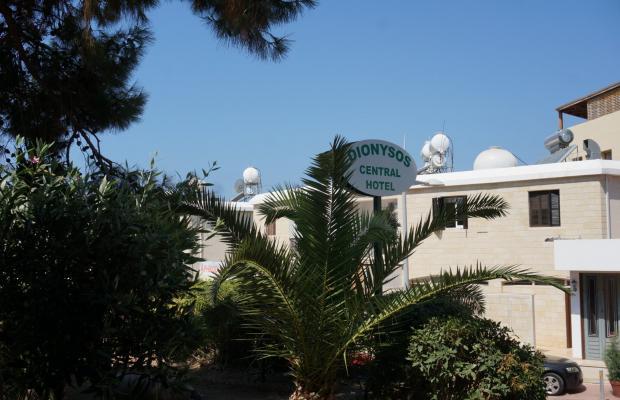 фото отеля Dionysos Central Hotel изображение №5