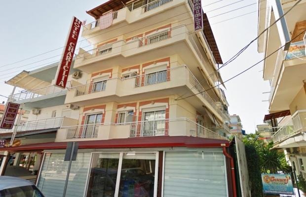 фото отеля Chariklia изображение №1
