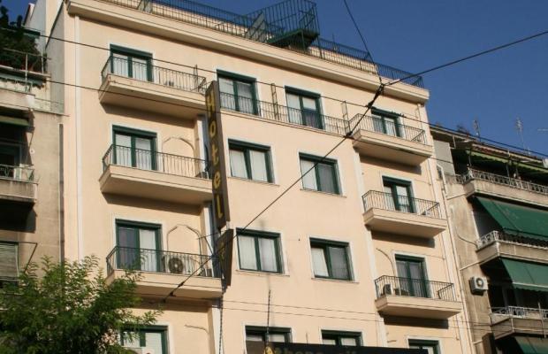 фото отеля Athens City изображение №1