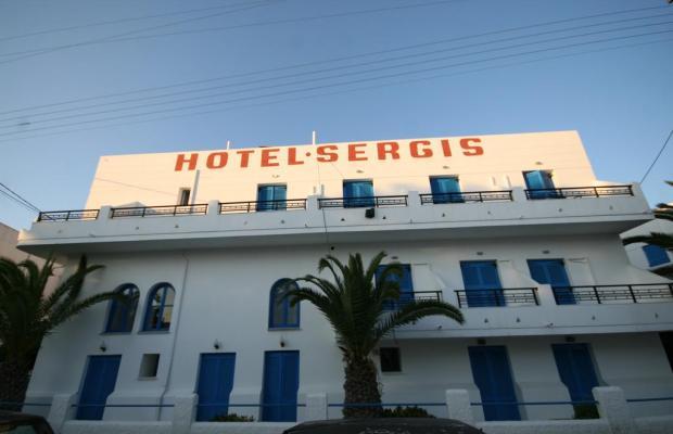 фото отеля Sergis изображение №9