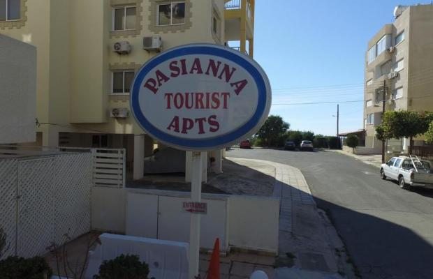 фото Pasianna Hotel Apartments изображение №6