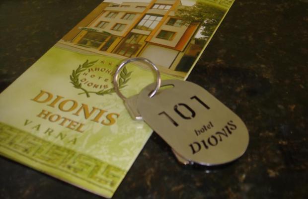 фото отеля Dionis (Дионис) изображение №5