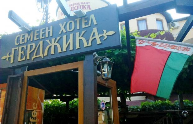 фото Gerdjika (Герджика) изображение №2