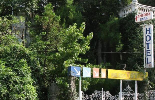 фотографии отеля Park Hotel Amfora (Парк Хотел Амфора) изображение №19