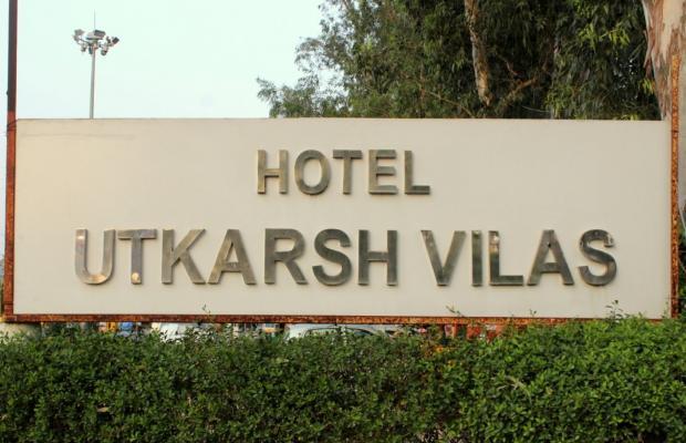 фотографии отеля Utkarsh Vilas изображение №7