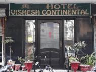 Hotel Vishesh Continental Kirti Nagar, 2*
