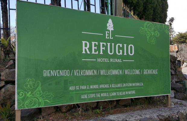 фото отеля Hotel Rural El Refugio изображение №65