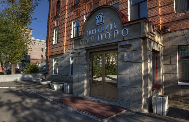 фотографии отеля Саппоро изображение №15