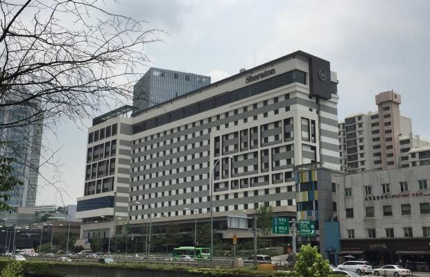 фото отеля Sheraton Seoul Palace Gangnam (ex. Seoul Palace) изображение №1