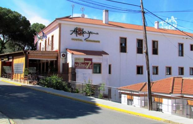 фото Atalaya Minas de Riotinto изображение №14