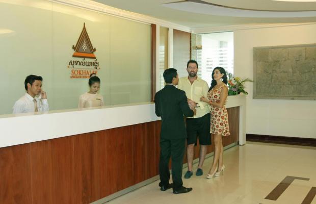 фото отеля Sokhalay Angkor Resort & Spa изображение №5