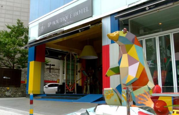 фото Imperial Palace Boutique Hotel (ex. Itaewon) изображение №34