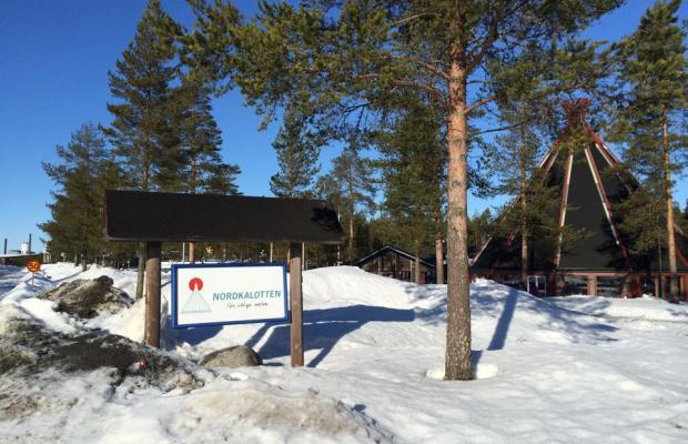 фотографии отеля Nordkalotten Hotel & Konferens изображение №11