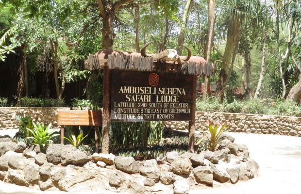 фото Amboseli Serena Safari Lodge изображение №10