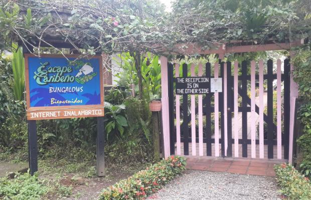 фотографии Escape Caribeno изображение №24