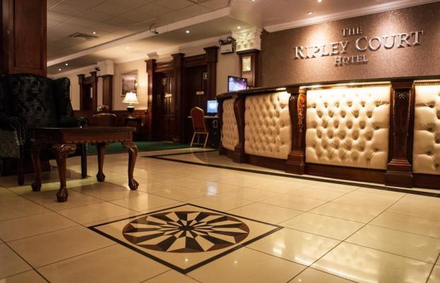 фотографии отеля Ripley Court изображение №3