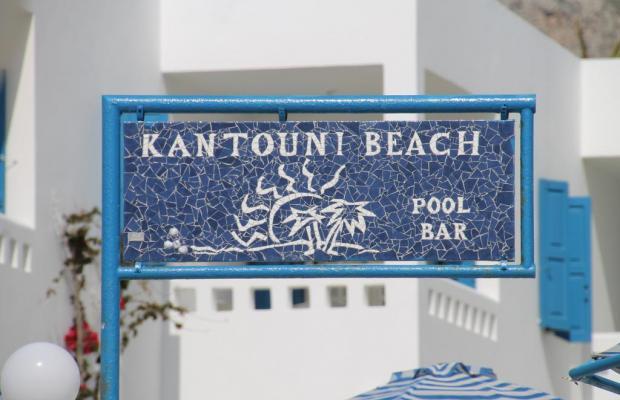 фото Kantouni Beach Hotel изображение №10