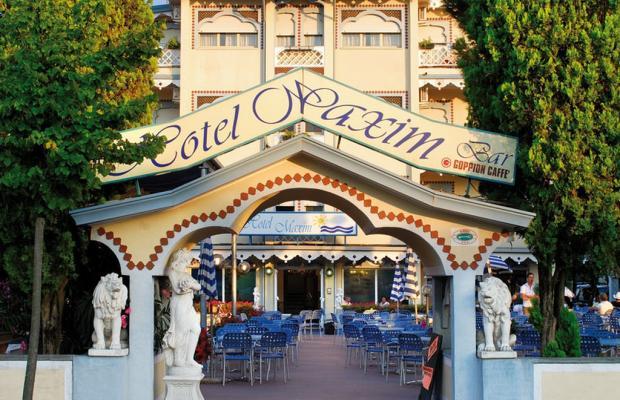 фото отеля Maxim изображение №5
