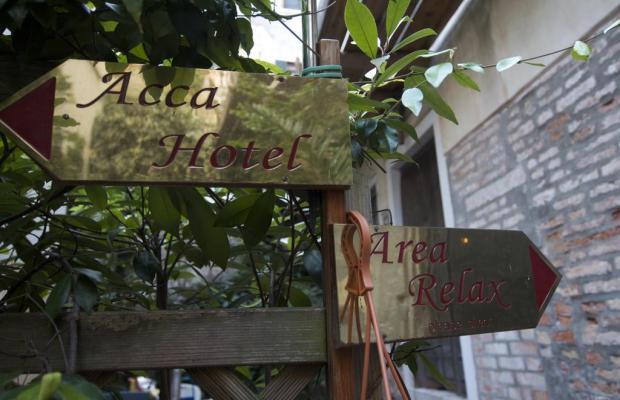 фото Acca Hotel изображение №2