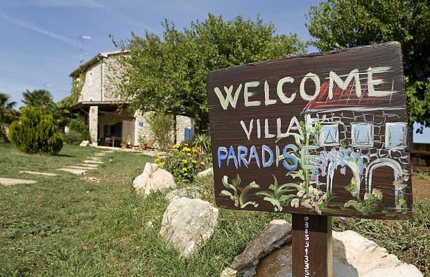 фотографии Villa Paradiso изображение №36