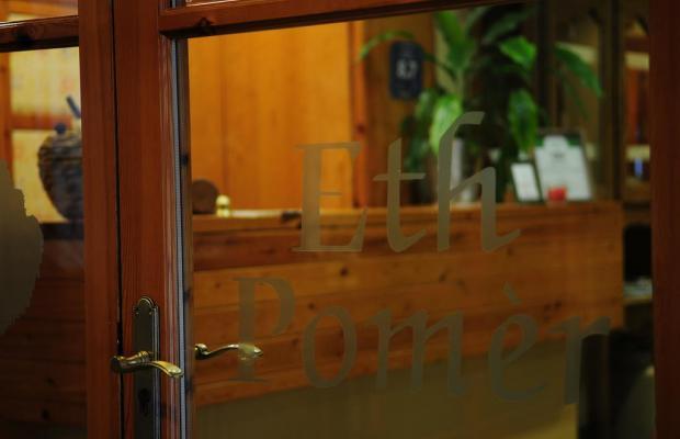 фото отеля Hotel Eth Pomer изображение №25