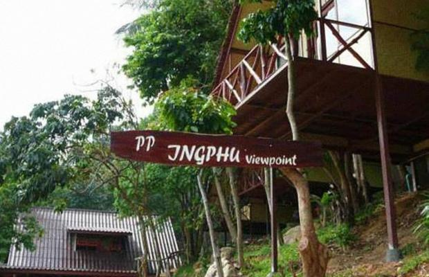 фото отеля PP Ingphu Viewpoint изображение №25