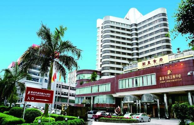 фото отеля Guangdong Foreign Business Club изображение №1