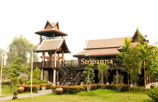 фотографии отеля Siripanna Villa Resort Chiang Mai, Centara Boutique Collection изображение №3