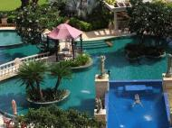 The Imperial Vung Tau, 5*