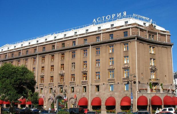 фото отеля Hotel Astoria (Rocco Forte Collection Astoria) изображение №1