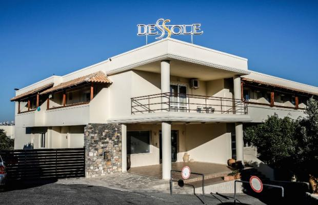 фотографии отеля Dessole Blue Star Resort (ex. Blue Star & Sea) изображение №39