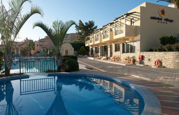 фотографии Asterias Village Resort изображение №20