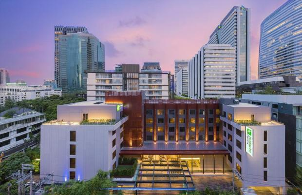 фото отеля Holiday Inn Express Bangkok Sathorn изображение №1