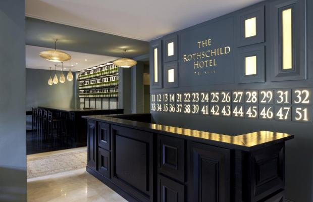 фотографии отеля The Rothschild Hotel Tel Aviv's Finest изображение №27