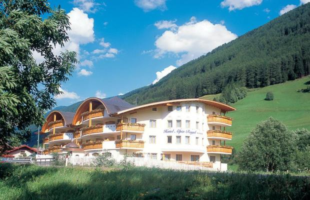 фото Alpin Royal Wellness Refugium & Resort Hotel изображение №26