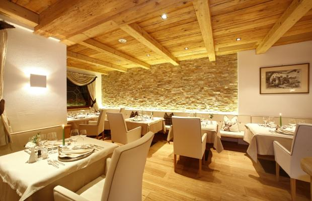 фотографии Small Luxury & Spa Hotel Dolomites Savoy изображение №64