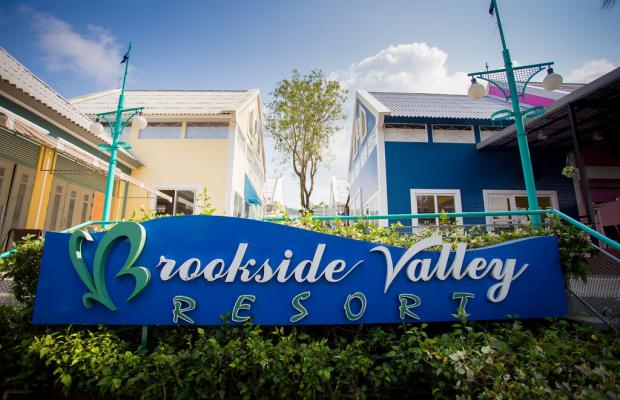 фотографии Brookside Valley Resort изображение №4