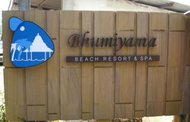 фото отеля Bhumiyama Beach Resort изображение №37